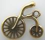 Подвеска Велосипед Б  #01853 В