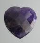 Кулон Сердце  #02314