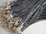 Шнурок вощеный 1,8мм с замочком и удлиняющей цепочкой#02818
